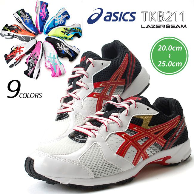 【送料無料】アシックス レーザービーム TKB211 ASICS LAZERBEAM 子供靴 ジュニア キッズ スニーカー こども 靴 シューズ 紐タイプ (1712)