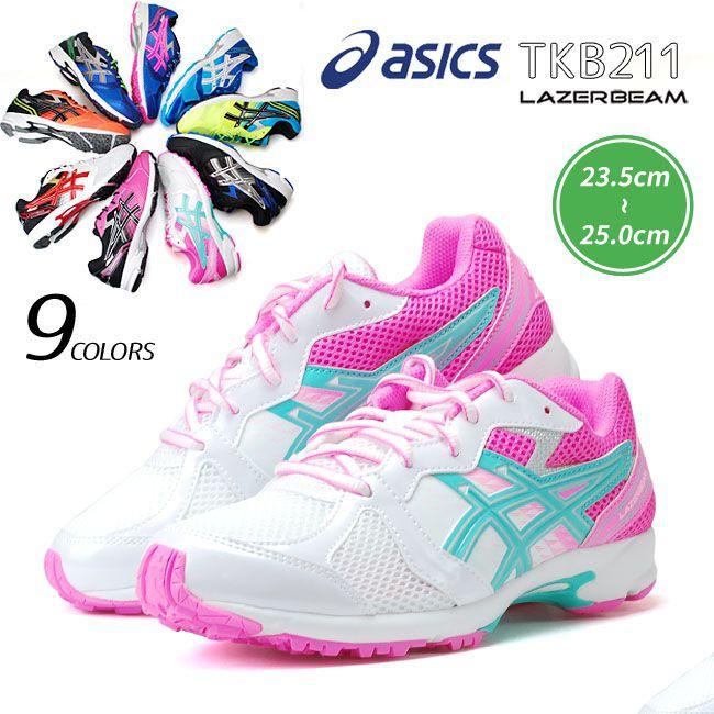 【最終処分残りわずか】【60%OFF】ASICS アシックス レーザービーム TKB211 LAZERBEAM 子供靴 ジュニア キッズ スニーカー こども 靴 シューズ 紐タイプ (1712)