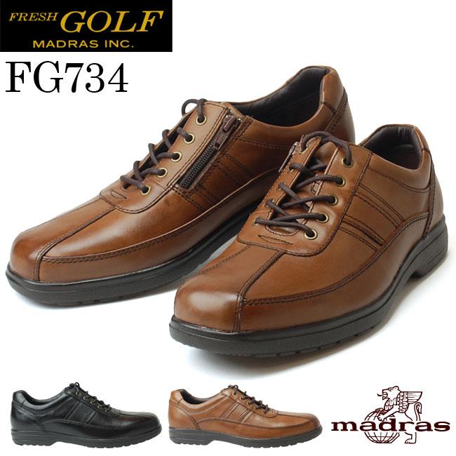【35%OFF】【送料無料(北海道、沖縄は除く)】マドラス フレッシュゴルフ FG734 メンズ ビジネスシューズ 本革 紳士靴 madras FRESH GOLF ファスナー(1801)(E)