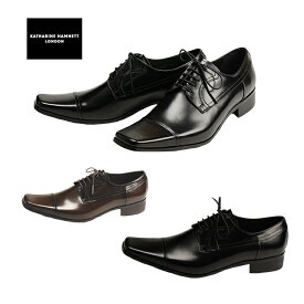【ポイント20倍】キャサリンハムネット KATHARINE HAMNETT 3947 ビジネスシューズ メンズ ストレートチップ 紳士靴 ブラック ダークブラウン 24.5cm〜27.0cm 紳士靴 本革 成人式 就活 リクルート 就職