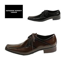 【ポイント10倍】キャサリンハムネット KATHARINE HAMNETT 3948 ビジネスシューズ メンズ スワールモカ 紳士靴 ブラック ダークブラウン 24.5cm〜27.0cm 紳士靴 本革 成人式 就活 リクルート 就職
