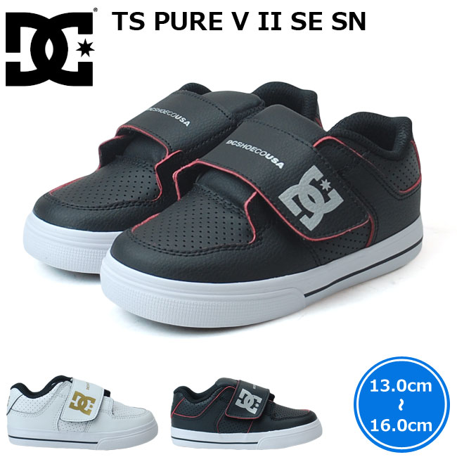 【29%OFF】ディーシーシューズ トドラー ピュア V2 SE SN キッズ スニーカー DC Shoes TS PURE V II SE SN ホワイト ブラック WGD XKRW ベルクロ DT181002 (1802)