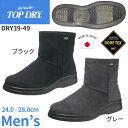 Dry3949 01