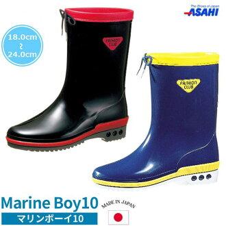 孩子们雨鞋奥运 10 MBY10 在日本 (朝日)