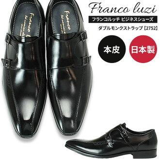 佛朗哥希韦卢奇佛朗哥鹚皮革男式鞋业务日本 2752年双僧侣陷阱