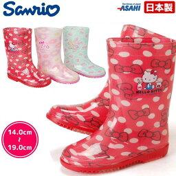 三麗鷗雨鞋凱蒂貓糖果絲帶哼著薄荷 R283 (朝日) 日本製造的靴子,孩子雨兒童鞋