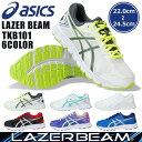 【在庫限り】【送料無料】アシックス レーザービーム ASCICS LASER BEAM TKB101 16SS 子供靴 ジュニア キッズ スニーカー