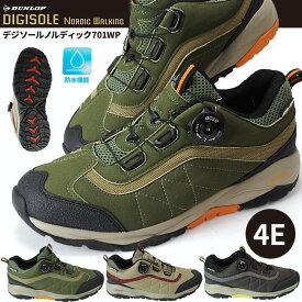DUNLOP(ダンロップ) デジソール ノルディック 701WP 【DW701】4E 幅広 軽量 防水 メンズ スニーカー ランニング ウォーキング シューズ ジョギング 登山 靴