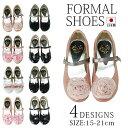 Formal kids 01