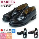 【ポイント10倍】【送料無料】ハルタ 4505 レディース ローファー 学生 【日本製】【3E】 HARUTA 通勤 通学 靴 ブラッ…