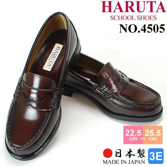 【送料無料】ハルタ 4505 レディース ローファー 学生 【日本製】【3E】 HARUTA 通勤 通学 学生 靴 ジャマイカ haruta