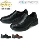 【送料無料】ドクターアッシー ウォーキング シューズ メンズ Dr.ASSY DR-8015 ブラック ブラウン 4E 本革 スリッポン…
