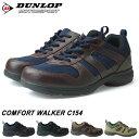 ダンロップ コンフォートウォーカー DC154 メンズ ウォーキングシューズ DUNLOP COMFORT WALKER 4E 幅広 ファスナー …