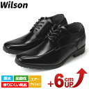 ウィルソン エアーウォーキング 51 ビジネスシューズ メンズ wilson AIR WALKING シークレットシューズ ブラック 3E 6cm 身長アップ 外羽根 Uチップ スクエアトゥ 撥水 エアークッション 滑りにくい底 屈曲性 インヒール 6センチ 革靴 黒 (1808)(E)