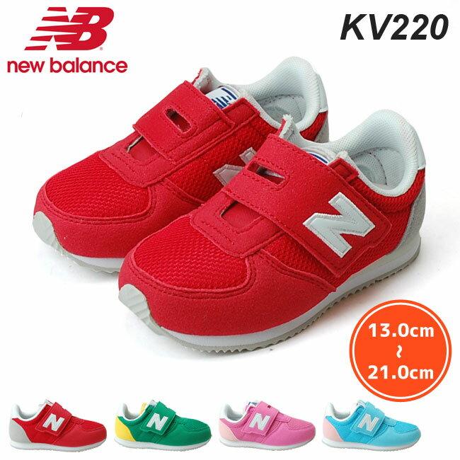 NewBalance ニューバランス KV220 キッズスニーカー BC BD BE BF レッド グリーン ピンク ライトブルー マジックテープ ランニングシューズ 男の子 女の子 (1808)
