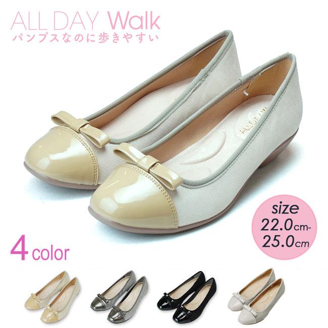 【在庫限り】【送料無料】 ALL DAY Walk(オールデイウォーク) レディース パンプス×スニーカー 017