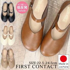 FIRST CONTACT ファーストコンタクト 日本製 オブリークトゥ ストラップ パンプス 39131 2.5cmヒール 痛くない 歩きやすい Vカット トレンド フラットシューズ 柔らかい 外反母趾 カジュアルシューズ 靴(1703)(S)