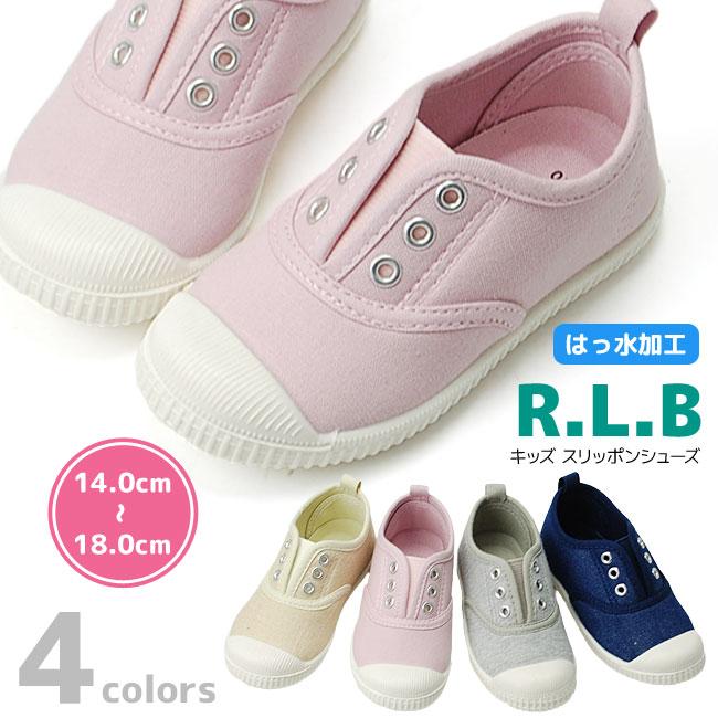 【在庫限り】R.L.B スリッポン R42306-77 ベビー キッズスニーカー 子供靴 はっ水加工 カップインソール (1702)