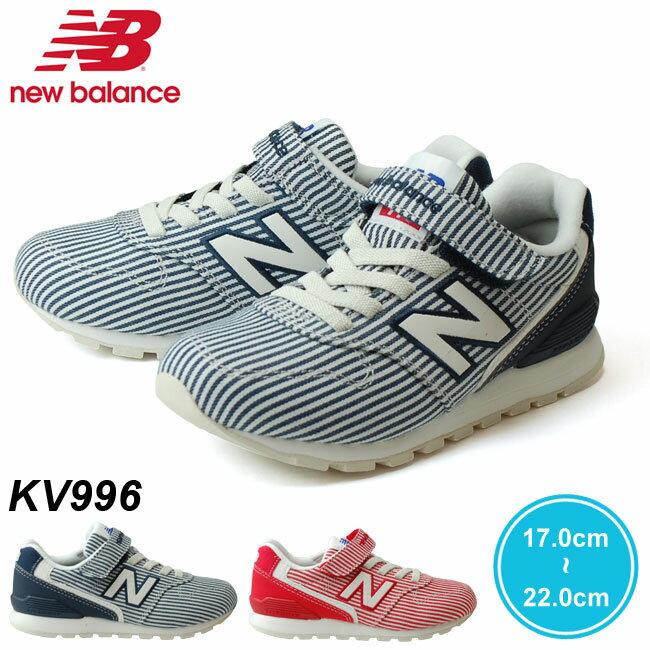 NewBalance ニューバランス KV996 キッズスニーカー REY NBY レッド ネイビー ベルクロ 男の子 女の子 子供靴 (1805)