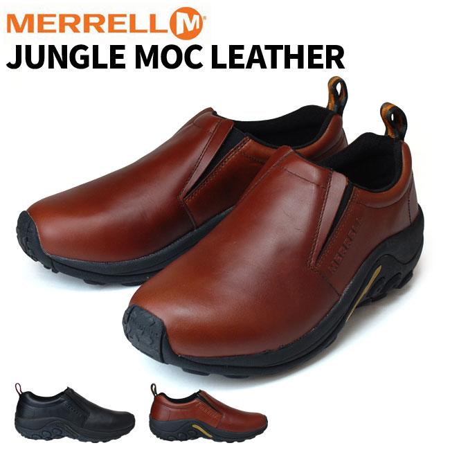 【送料無料】メレル ジャングルモック レザー メンズスニーカー MERREL JUNGLE MOC LEATHER BLACK DARK BROWN J567113 J567117 レザーアッパー メレルエアークッション (1807)