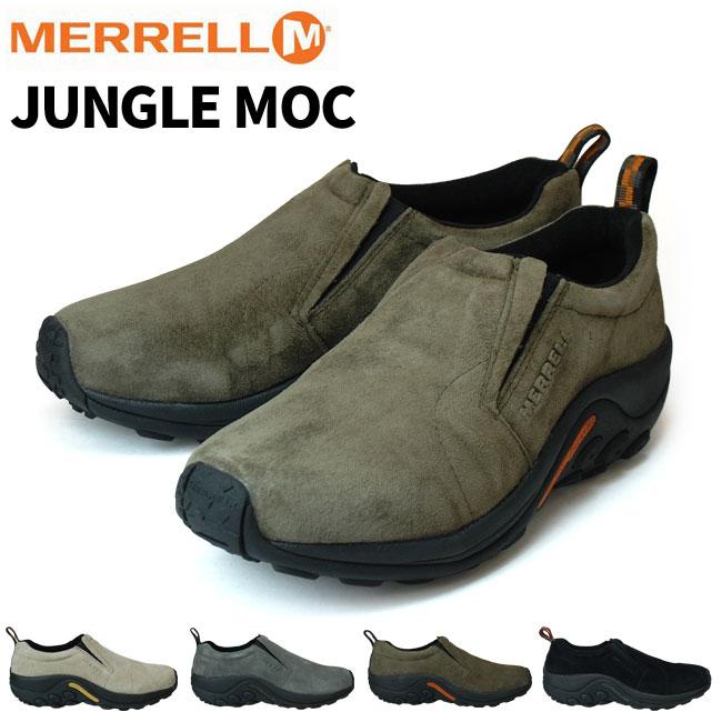 【送料無料】メレル ジャングルモック メンズスニーカー MERREL JUNGLE MOC TAURE PEWTER GUNSMOKE MIDNIGHT J60801 J60805 J60787 J60825 スウェードレザーアッパー メレルエアークッション (1807)