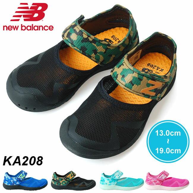 NewBalance ニューバランス KA208 キッズ 水陸両用 サマーシューズ BK BU AB PK ブラックカモ アクアブルー ブルーイエロー ピンク 男の子 女の子 マリン サンダル 子供靴 (1805)