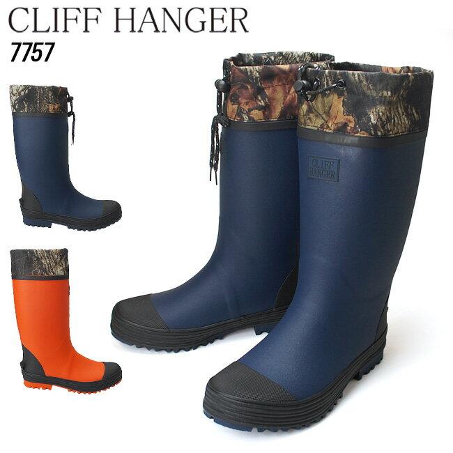 CLIFF HANGER クリフハンガー 7757 レインブーツ 長靴 紳士 防水 秋毎(1711)