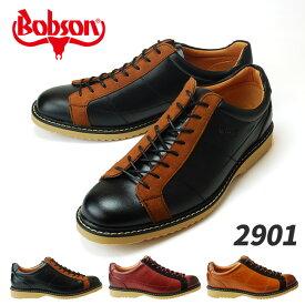 ボブソン 2901 メンズカジュアルシューズ BOBSON 本革 日本製 靴 レザースニーカー カジュアルスニーカー 3E (1711)(E)