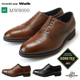 【20%OFF】マドラスウォーク ゴアテックス MW8000 メンズ ビジネスシューズ 本革 4E 防水 内羽根 ストレートチップ 紳士靴 madras Walk GORE-TEX マドラス (1711)