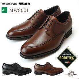 【20%OFF】マドラスウォーク ゴアテックス MW8001 メンズ ビジネスシューズ 本革 4E 防水 外羽根 Uチップ ユーチップ 紳士靴 madras Walk GORE-TEX マドラス (1711)