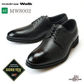 【20%OFF】マドラスウォーク ゴアテックス MW8002 メンズ ビジネスシューズ 本革 4E 防水 外羽根 プレーントウ 紳士靴 madras Walk GORE-TEX マドラス (1711)
