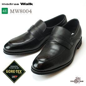 【20%OFF】マドラスウォーク ゴアテックス MW8004 メンズ ビジネスシューズ 本革 4E 防水 ローファー 紳士靴 madras Walk GORE-TEX マドラス (1711)