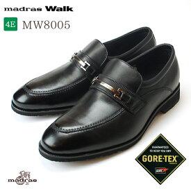 【20%OFF】マドラスウォーク ゴアテックス MW8005 メンズ ビジネスシューズ 本革 4E 防水 ローファー 紳士靴 madras Walk GORE-TEX マドラス (1711)