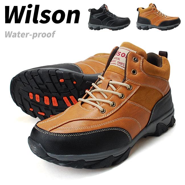 ウィルソン 391 メンズ ワークブーツ トレッキング ショートブーツ Wilson 防水 3E 防滑 (1710)