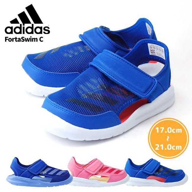 adidas アディダス フォルタ スイム C キッズサンダル FortaSwim AC8253 AC8297 AC8301 サンダル マジックテープ 軽量 子供靴 (1804)