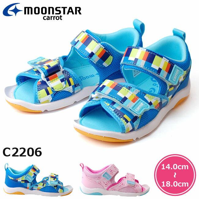 ムーンスター キャロット CR C2206 MoonStar Carrot キッズサンダル ブルー ピンク ベルクロ スポーツサンダル 男の子 女の子 子供靴 (1805)