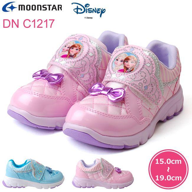 ムーンスター ディズニー キッズスニーカー MoonStar DN C1217 ピンク サックス エルサ アナ アナと雪の女王 ベルクロ 女の子 子供靴 (1805)