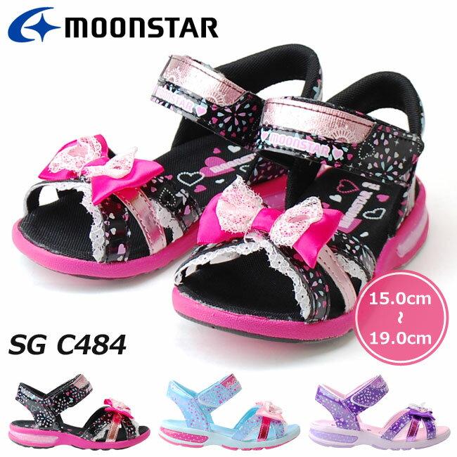 ムーンスター シュガー SG C484 MoonStar キッズサンダル ブラック パープル サックス ベルクロ スポーツサンダル 女の子 子供靴 (1804)