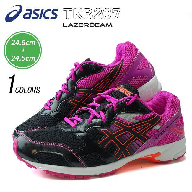 【送料無料】ASICS アシックス レーザービームLAZERBEAM TKB207 子供靴 ジュニア キッズ スニーカー こども 靴 シューズ 紐タイプ