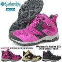 【送料無料】コロンビア Columbia Women's Saber III Mid Omni-Tech ウィメンズセイバー3ミッドオムニテック YL5259 ...