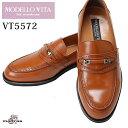 【16%OFF】マドラス モデロ ヴィータ VT5572 メンズ ビジネスシューズ 本革 4E ローファータイプ 紳士靴 日本製 MODEL…