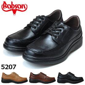 【送料無料】 ボブソン BOBSON BO 5207 ビジネス カジュアルシューズ メンズ ブラック キャメル ダークブラウン 4E 本革 ウォーキングシューズ 紳士 靴 (1902)