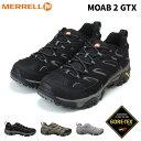 Mrl moab 2 01