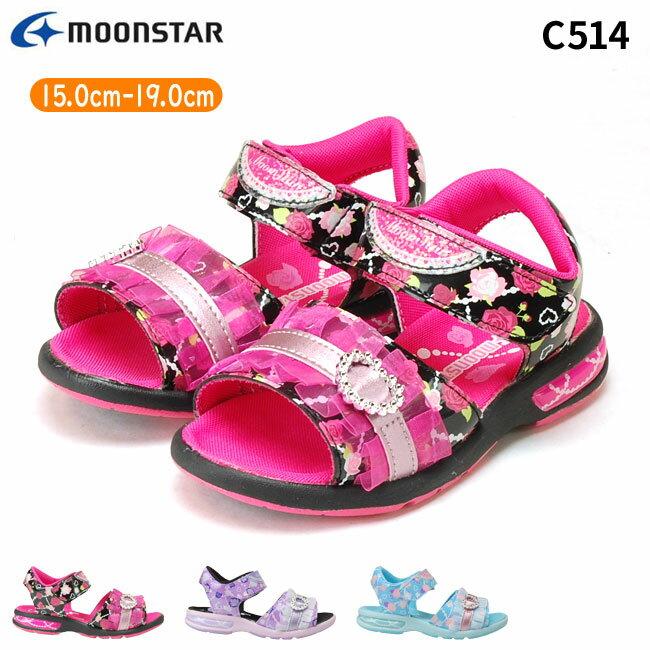 【送料無料】ムーンスター シュガー SG C514 キッズ サンダル moonstar ブラック パープル サックス 15.0cm〜19.0cm ハート柄 キラキラ 女の子 子供靴 スポーツサンダル(1904)