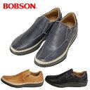 【送料無料】ボブソン BOBSON 5423 紳士靴 【3E】メンズウォーキングシューズ