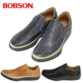 【送料無料】ボブソン BOBSON 5423 メンズ ウォーキングシューズ 3E 本革 レザー スリッポン 紳士 靴 日本製