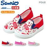 サンリオキャラクターP068キッズスリッポンスニーカーハローキティマイメロディハミングミント14.0cm〜19.0cm3E日本製かわいい子供靴女の子KC35321KC35322KC35323(1902)