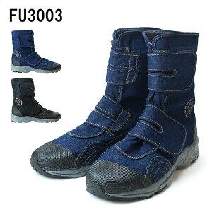 阪神素地らく足袋(先丸)FU3003ブラックネイビーEVAソール(1803)(E)