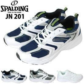 メンズスニーカー SPALDING(スポルディング)JN-201 ダッドスニーカー