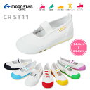 【ポイント10倍】【楽天最安値に挑戦】ムーンスター MoonStar キャロット ST-11 上靴 上履き 子供 白 ホワイト レッド…